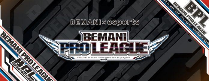 コナミによる「音楽ゲームのeスポーツ化」は20年前から準備されていた 『BEMANI PRO LEAGUE ZERO』に連なる系譜を読む Real Sound リアルサウンド テック