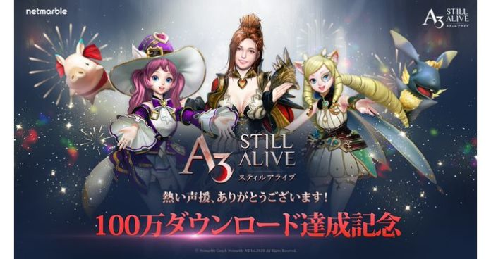 『A3: STILL ALIVE スティルアライブ』がリリース初週で100万DL達成! | Appliv Games