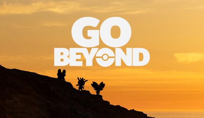 遂にカロス地方のポケモンが実装! 「ポケモンGO 」、大規模アップデート「GO Beyond」を実施決定 - GAME Watch