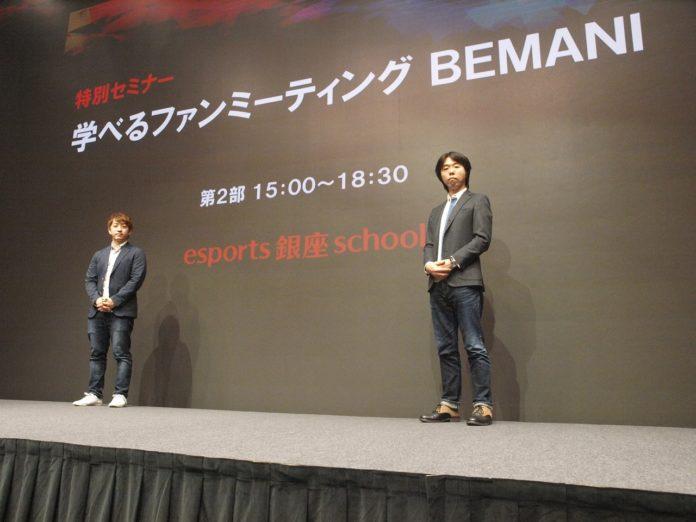「BEMANI」の特別セミナーをesports 銀座 schoolが開催。クリエイターとプロ選手がそれぞれの視点でプロリーグへの思いを語った