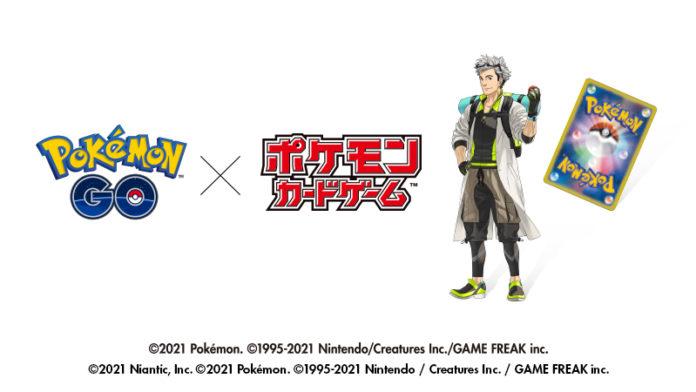 『Pokémon GO』と「ポケモンカードゲーム」のコラボレーションが決定! 2021年夏に第1弾|株式会社ポケモンのプレスリリース